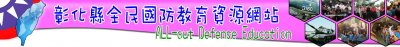 http://163.23.200.220/defense/